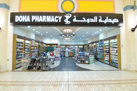 Doha Pharmacy