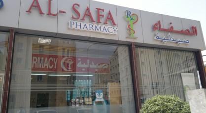 Kulud Al Safa 2