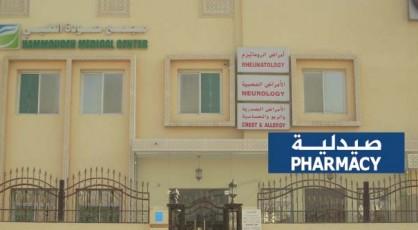 Kulud Hammoudah - Sign 1